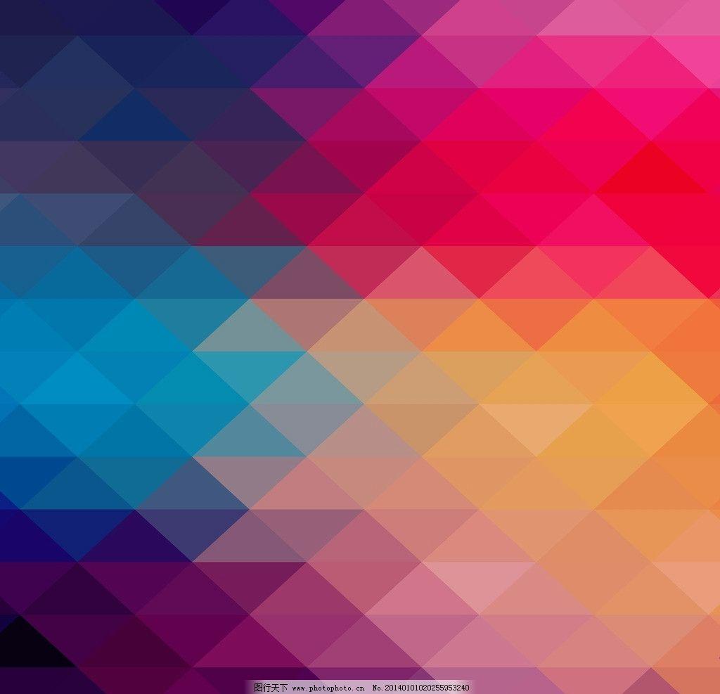 三角形 方块 几何图案 抽象背景 拼贴 炫彩 绚丽 时尚 背景 底纹 矢量
