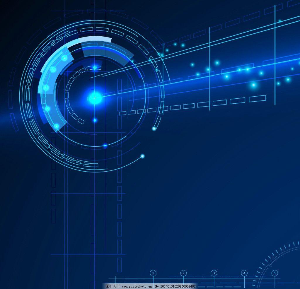 科技背景 动感线条 光线 抽象背景 电路板 蓝色 方块 科技画册封面