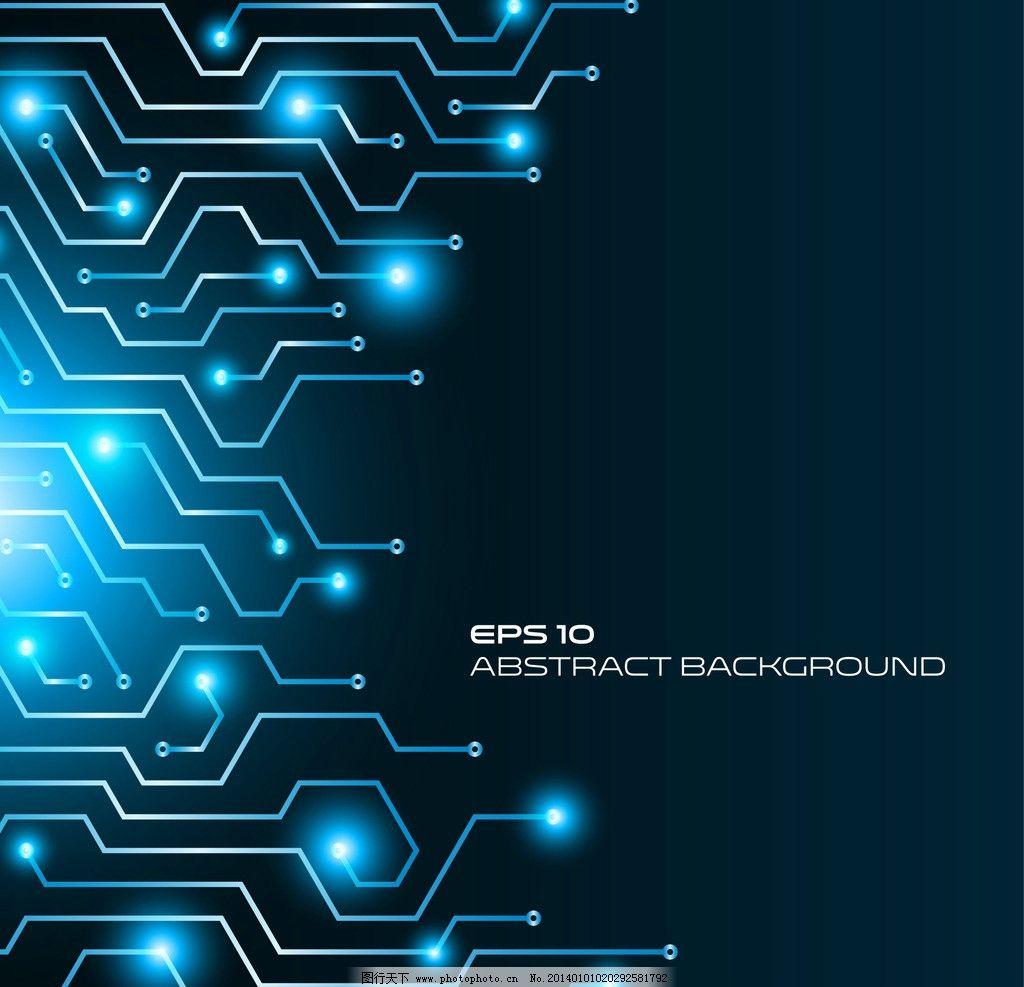 科技背景 动感线条 光线 抽象背景 电路板 蓝色 方块 动感 几何体