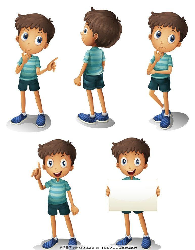 手绘 职业人物 上学 学习 卡通儿童模板下载 男孩 漫画 孩子 可爱