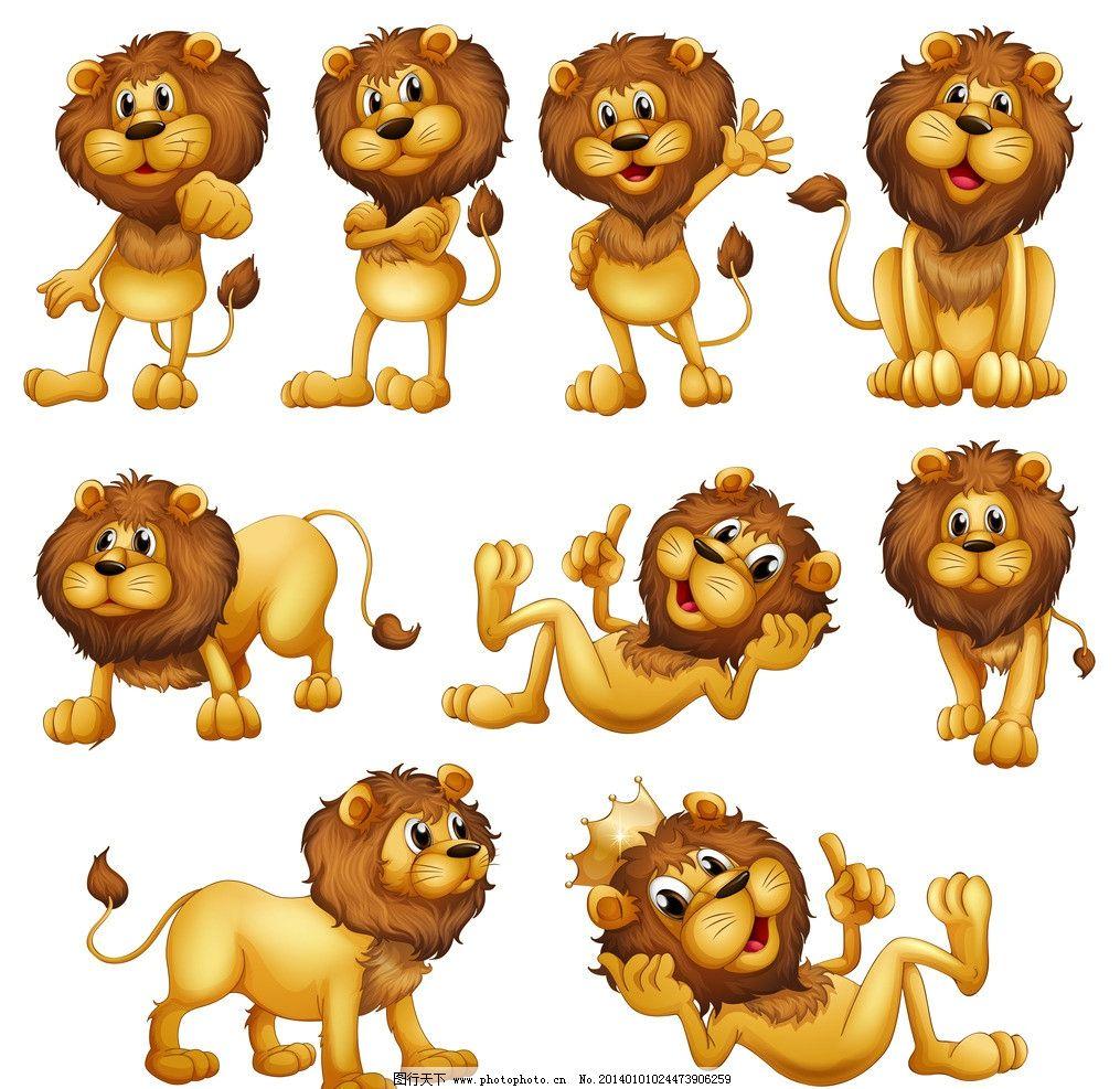 设计图库 生物世界 野生动物  狮子 欧美卡通 狮子王 皇冠 美式卡通