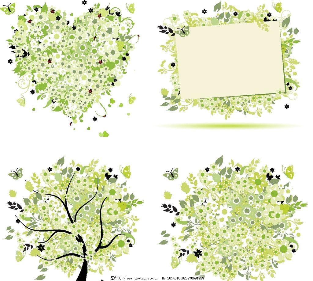 手绘树木 树木插画 树木树叶