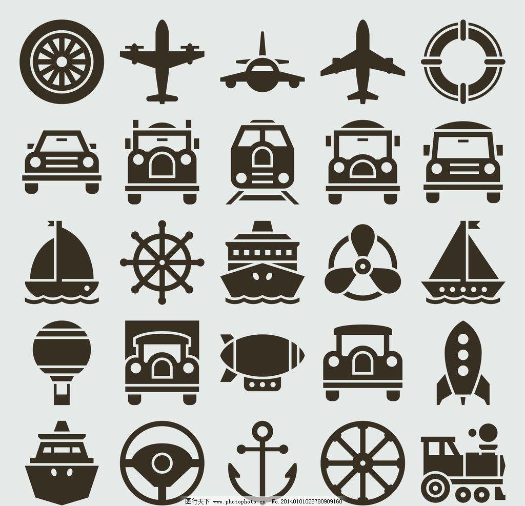 交通工具图标 飞机图标