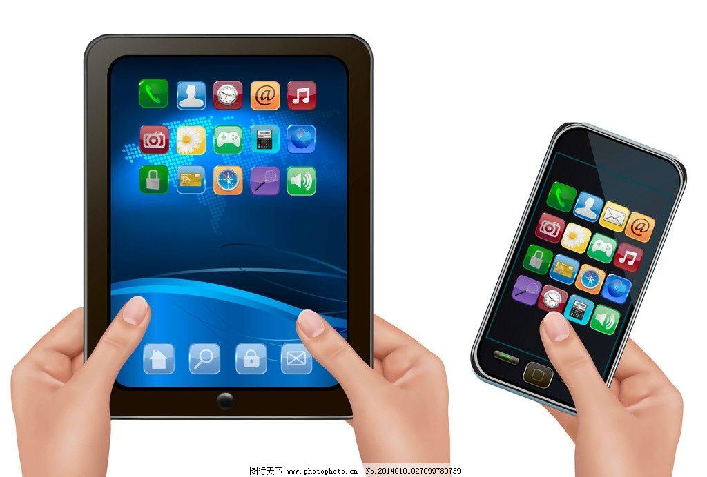 手机 手机功能 手机图标 人手 手势 平板电脑 电脑 娱乐 上网 网上