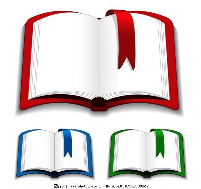 eps logo 背景 标签 标签主题 标识标志图标 标志 步骤 超市 书本标签