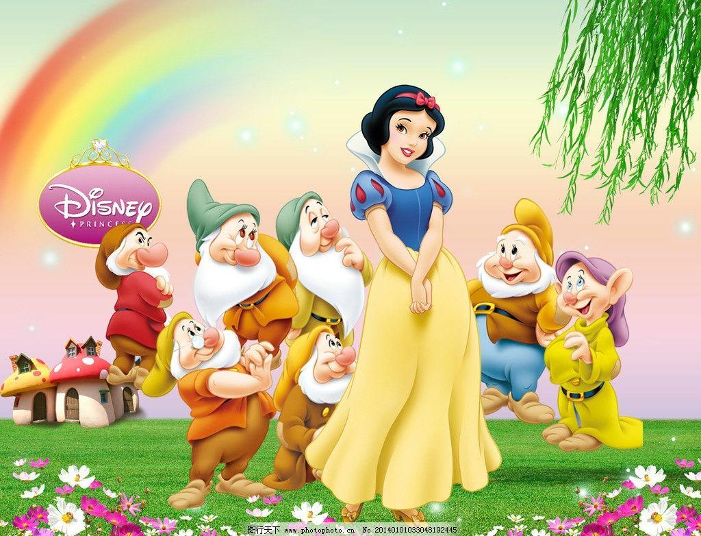 白雪公主图片