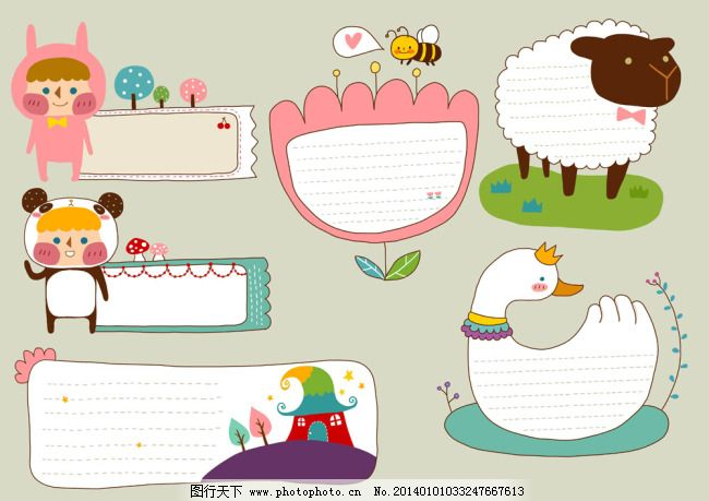 免费素材 小兔子 免费素材 小兔可爱对话框 小兔子 psd源文件 广告