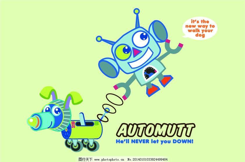 机器人 电子狗 可爱的机器人 电池 磁铁 吸铁石 儿童插画 唯美插画