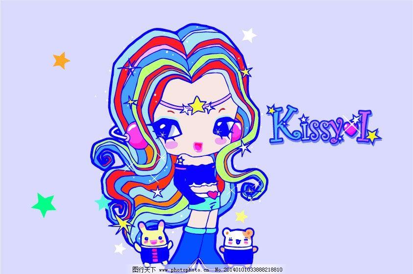 可爱女孩 女孩 小女孩 美女 梦幻女孩 兔子 小熊 卡通人物 卡通画