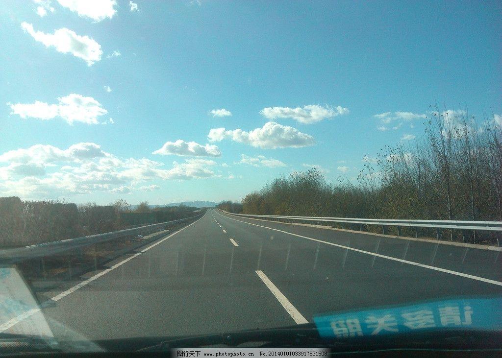 公路风景 沿途风景 路上的风景 蓝天 白云 高速 国内旅游 旅游摄影