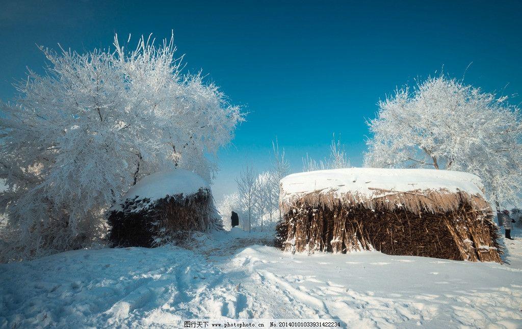 吉林雾凇岛 吉林 雾松岛 白雪 草垛 树木 树挂 蓝天 国内旅游 旅游