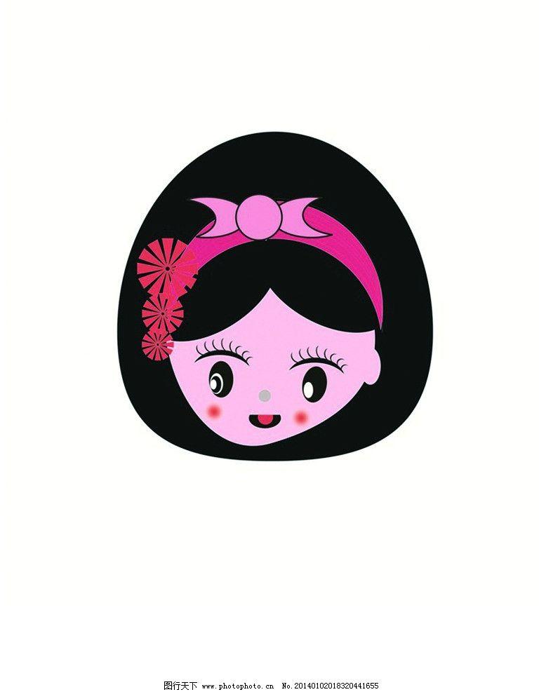 卡通人物 卡通 人头 美女 手绘 少女 动漫人物 动漫动画 设计 100dpi