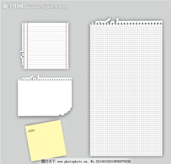 纸张设计 记事本 日记本 笔记本 纸张 书签 书签设计 便签 便签设计