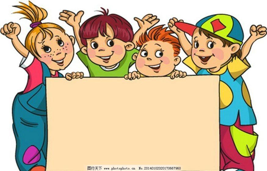 儿童卡通 学校 上课 小孩 孩子 学生 卡通背景 动画 动漫 漫画