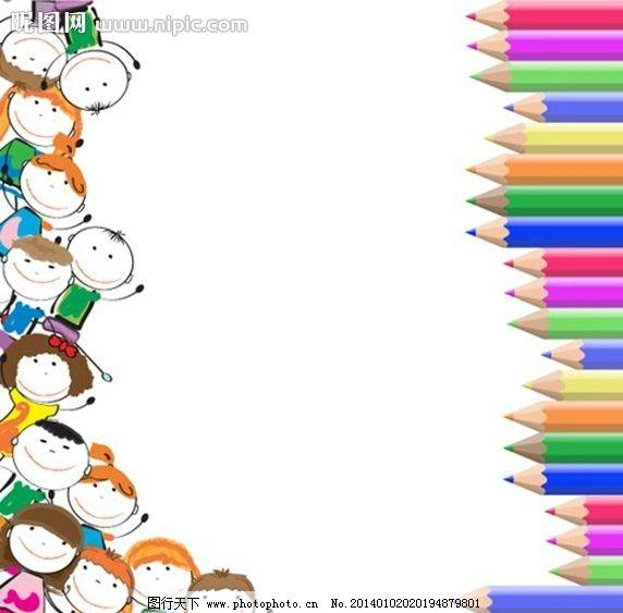 动漫 漫画 卡通动画 卡通动漫 可爱 儿童 童年 矢量设计 矢量背景