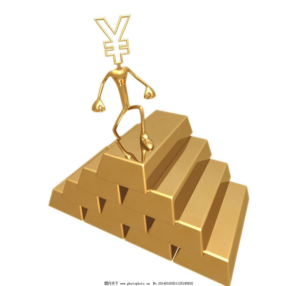 金钱小人 金砖 金条 台阶 阶梯 钱 金钱 金钱标志 标志 3d小人设计