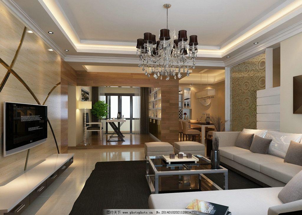 效果图 简约 现代             原max文件 餐厅      样板房 室内设计