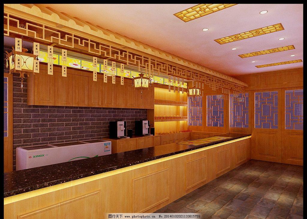 吧台      水果吧 木质吧台 3d作品 3d设计 设计 72dpi jpg