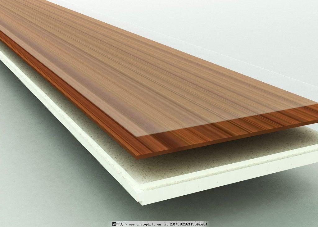 玻镁板结构图 地板结构图 防火板结构图 多层地板结构图 实木地板 3d
