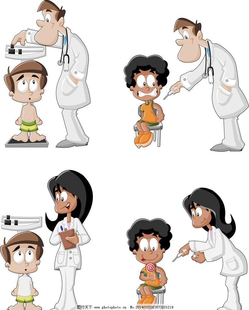 护士 扎针 卡通
