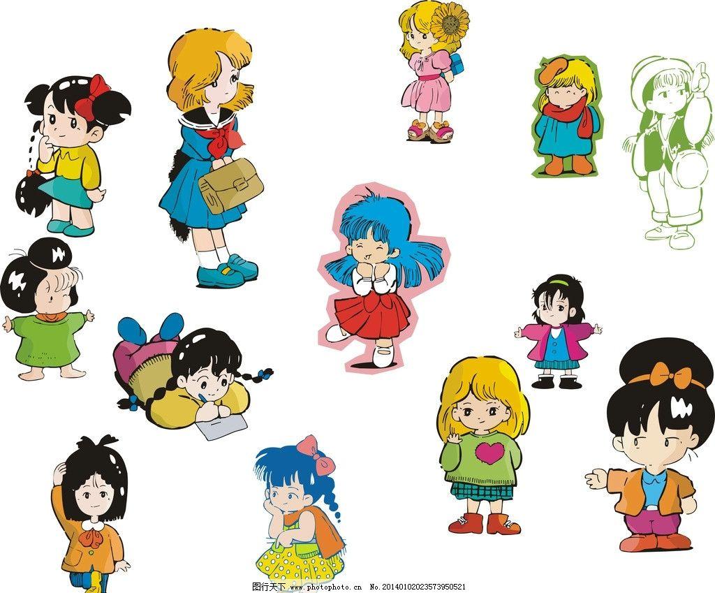 漫画小女生 漫画 小女生 卡通 漂亮小女生 漫画女生 儿童幼儿 矢量
