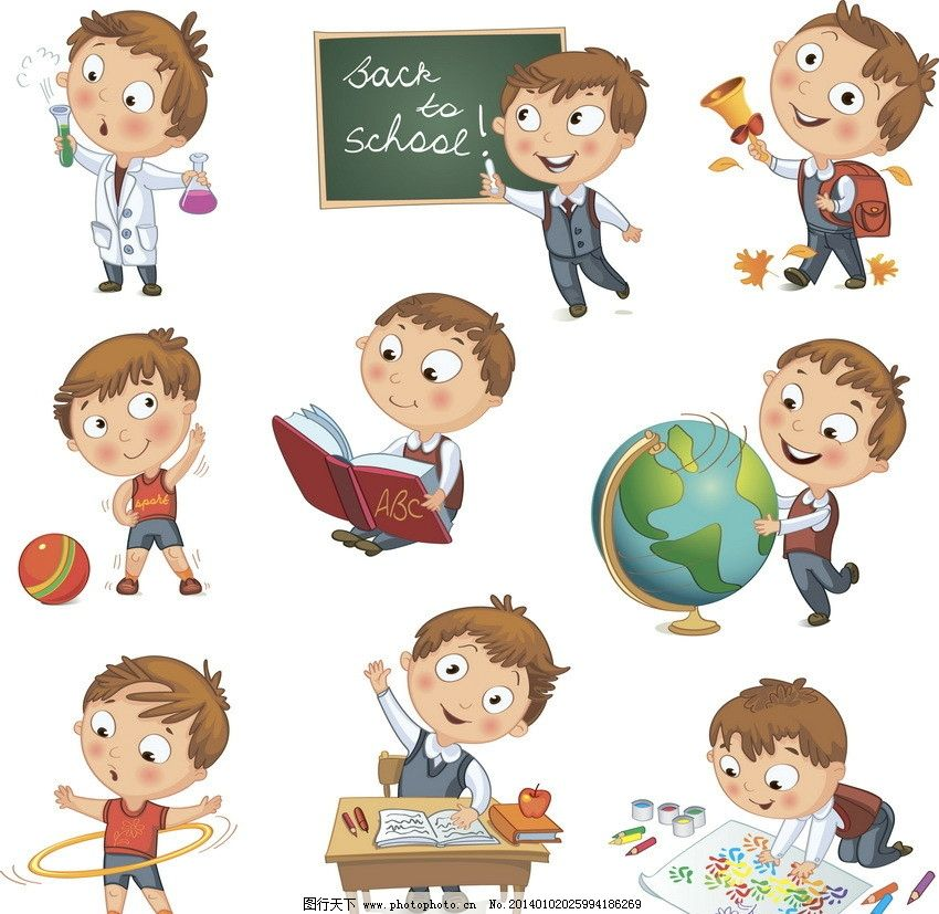 卡通小学生 教师 老师 黑板 上学 看书 学习 绘画 举手 地球仪