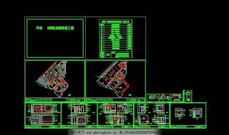 办公室网络cad平面图