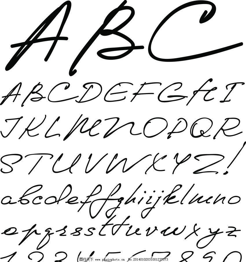手写字母数字图片