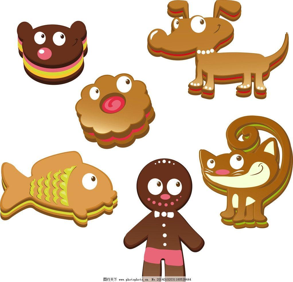 巧克力饼干 可爱 卡通表情 动物形状饼干 甜点 点心 曲奇 卡片 餐饮