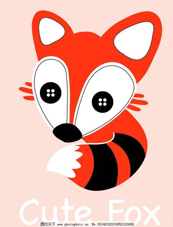 手绘动漫学习狐狸