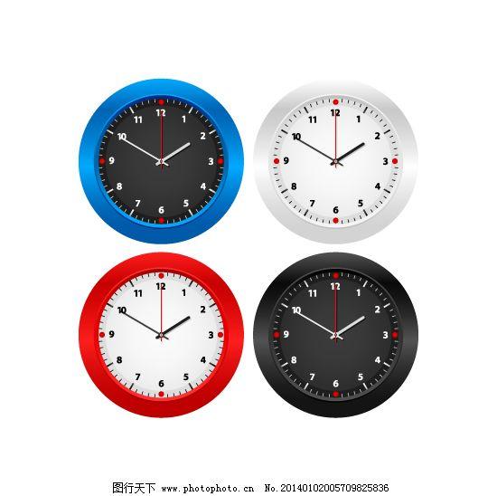 钟表矢量图