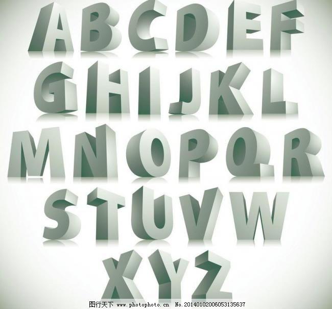 立体字母图片