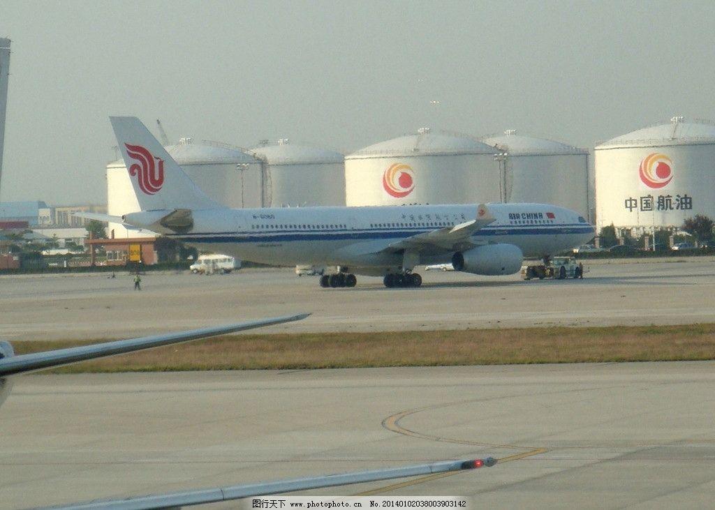 飞机场图片