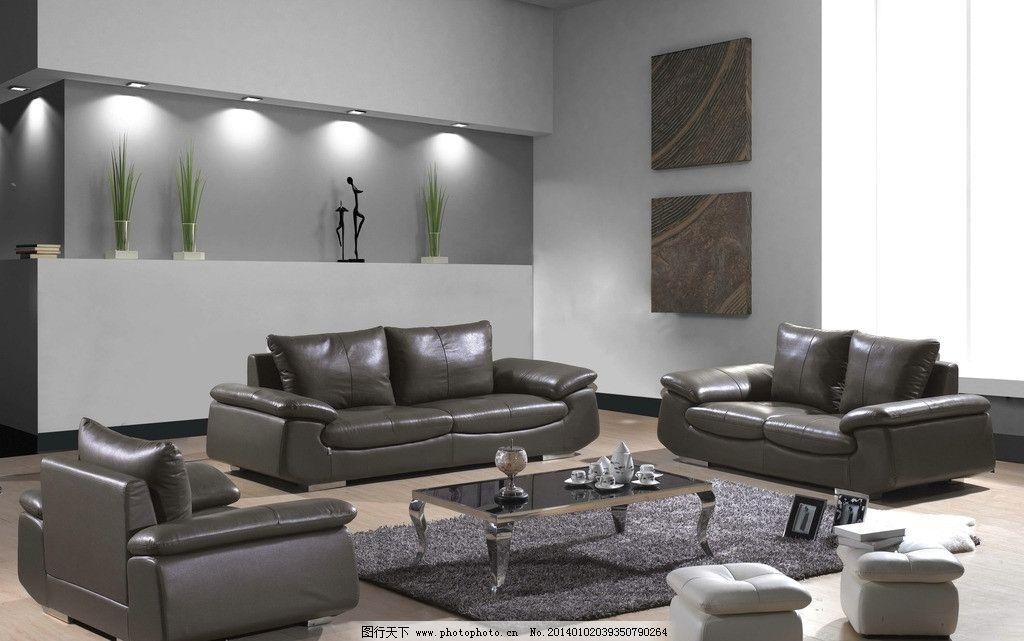 沙发 沙发设计素材 沙发模板下载 软体家具 时尚沙发 沙发效果图 室