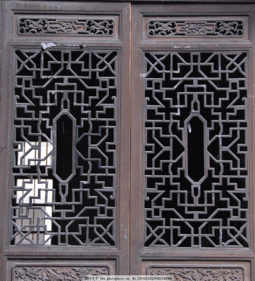 木雕窗花图片