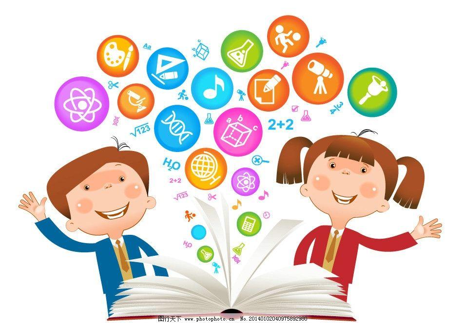 学生 儿童 小学生 学习 手绘 校车 学校 快乐儿童 欢乐 开心 伙伴