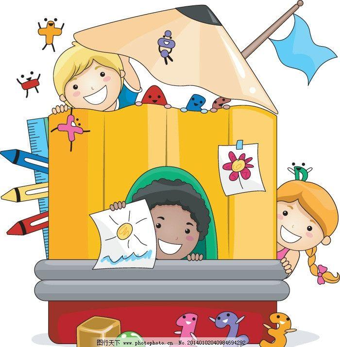 学生 儿童 书本 小学生 学习 手绘 学校 读书 快乐儿童 欢乐