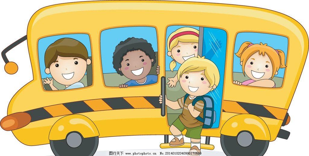 学生 儿童 小学生 学习 手绘 校车 学校 快乐儿童 欢乐 开心