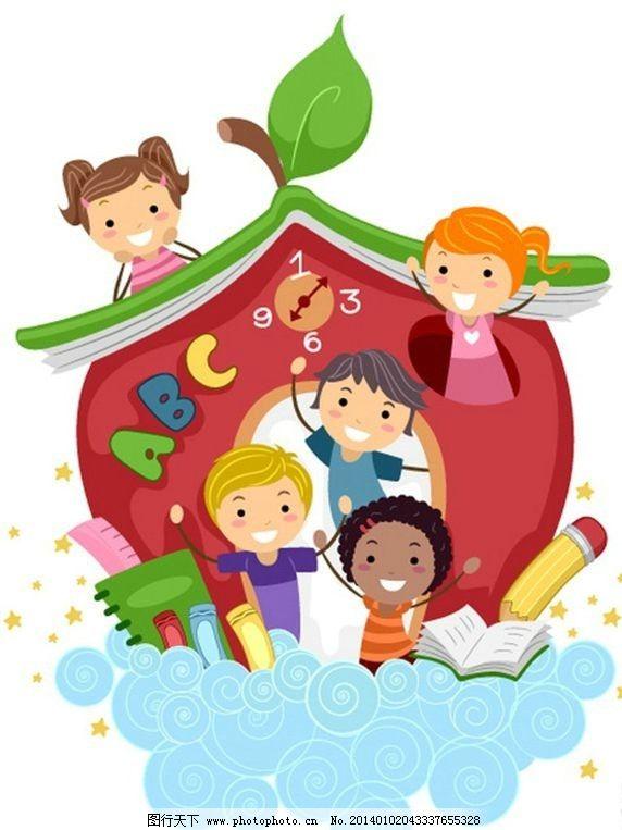 儿童卡通 图书 书本 卡通背景 学生 小学生 儿童教育 早教 小孩教育