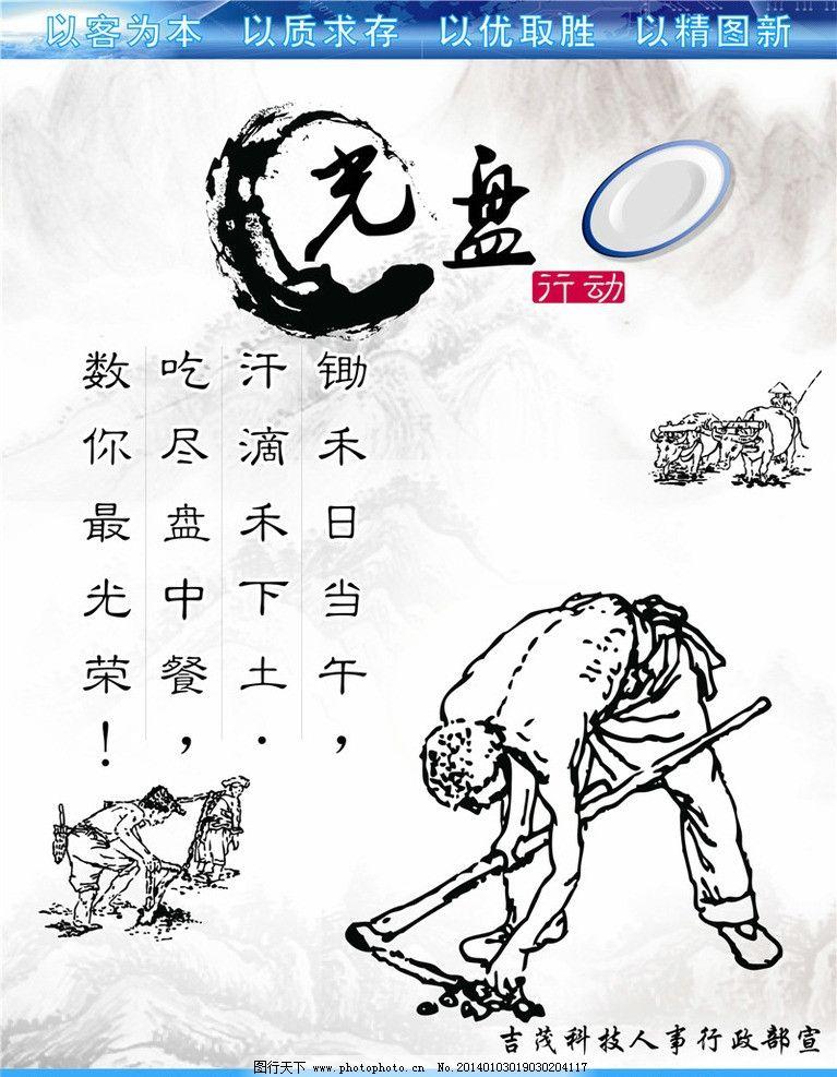 雪梅古诗配画简笔画