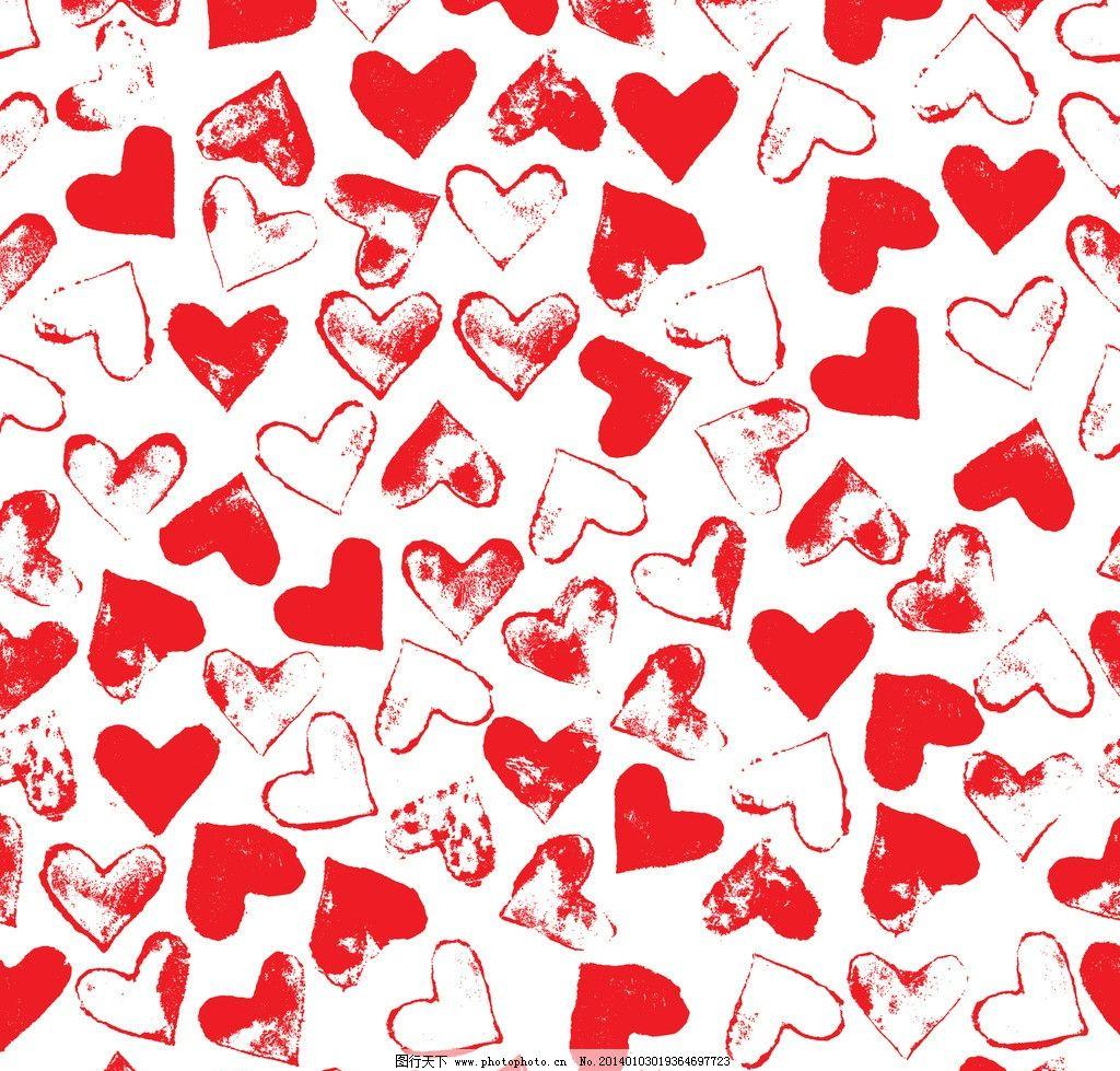 情人节背景 手绘 卡通 七夕 情人节贺卡 浪漫 礼物 礼品 爱情