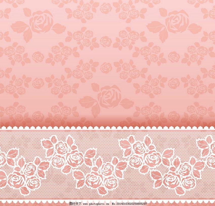 玫瑰花纹 欧式花纹 古典花纹 对称花纹 无缝花纹 无缝墙布 无缝壁布