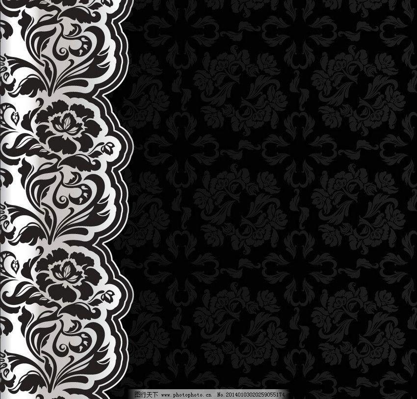 古典花纹 欧式花纹 对称花纹