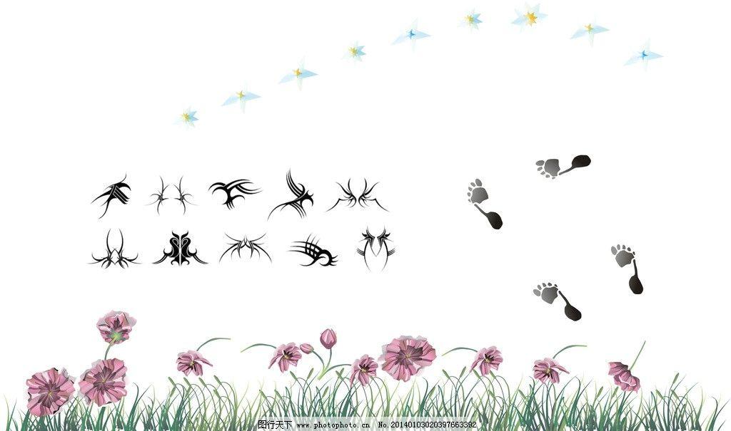 花纹 图案 红花 星星 青草 蓝天 脚印 矢量花纹 花纹花边 底纹边框