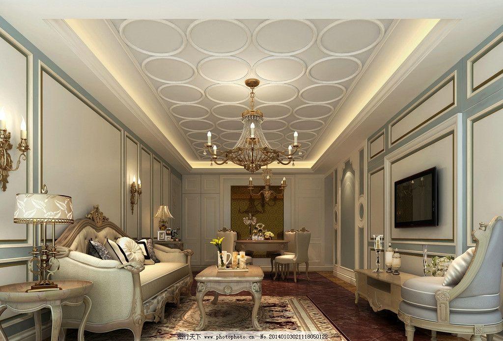 设计图库 3d设计 3d作品设计  浅色欧式客厅效果图 欧式 客餐厅 室内