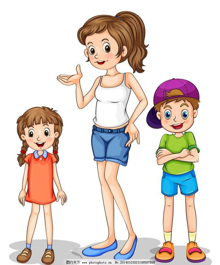 家庭 家庭成员 一家人 妈妈 儿童 孩子 哥哥 妹妹 幸福 卡通 可爱