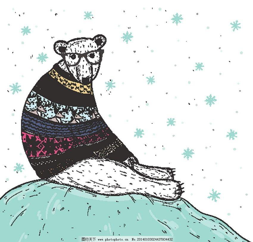 卡通狗熊 狗熊 北极熊 雪花 卡通 可爱 设计 背景 野生动物 生物世界