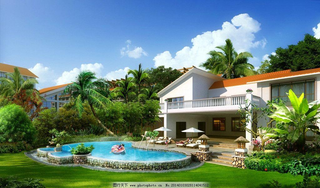 别墅游泳池景观效果图图片