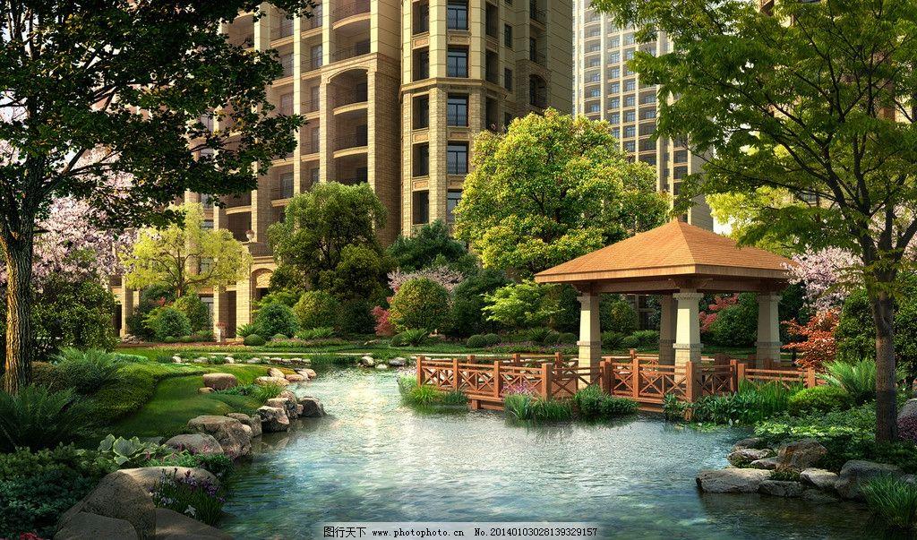 小区景观环境设计 花草 树木 草地 池塘 凉亭 石头 房屋 建筑物