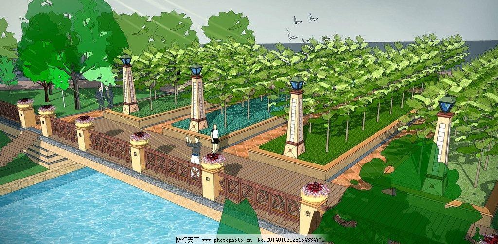 景观效果图 居住区 小区效果 环境设计 sketchup 景观设计 设计 72dpi